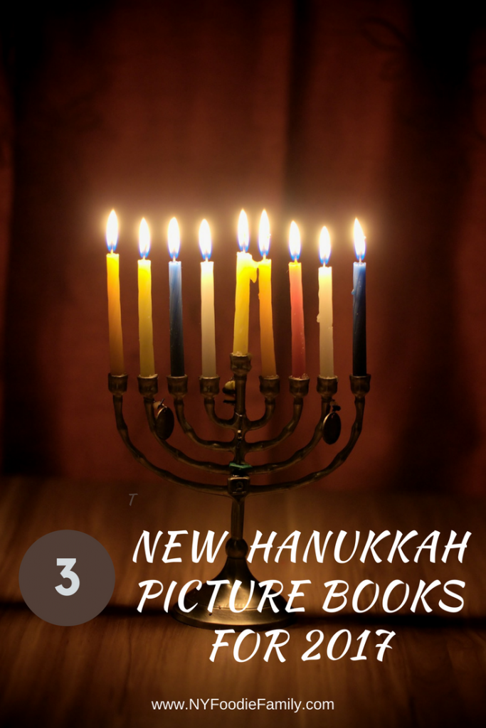 Check out these three new Hanukkah picture books for 2017.